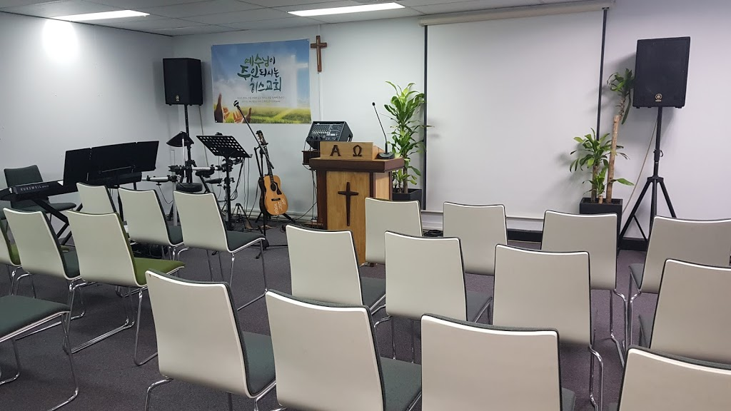 히스교회 HIS CHURCH | church | 1059-1063 Victoria Rd, West Ryde NSW 2114, Australia | 0430043042 OR +61 430 043 042