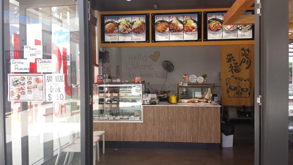 Kenzo sushi | restaurant | 28 Dixon Dr, Pimpama QLD 4209, Australia | 0755466340 OR +61 7 5546 6340