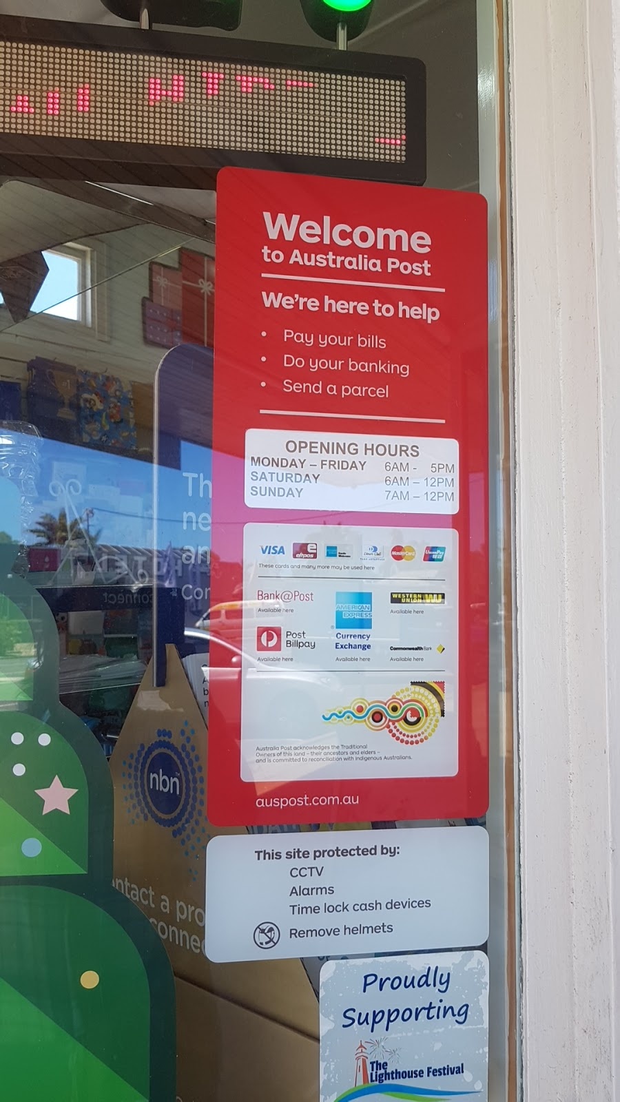 Burnett Heads Post Office | post office | 35 Zunker St, Burnett Heads QLD 4670, Australia | 0741594800 OR +61 7 4159 4800