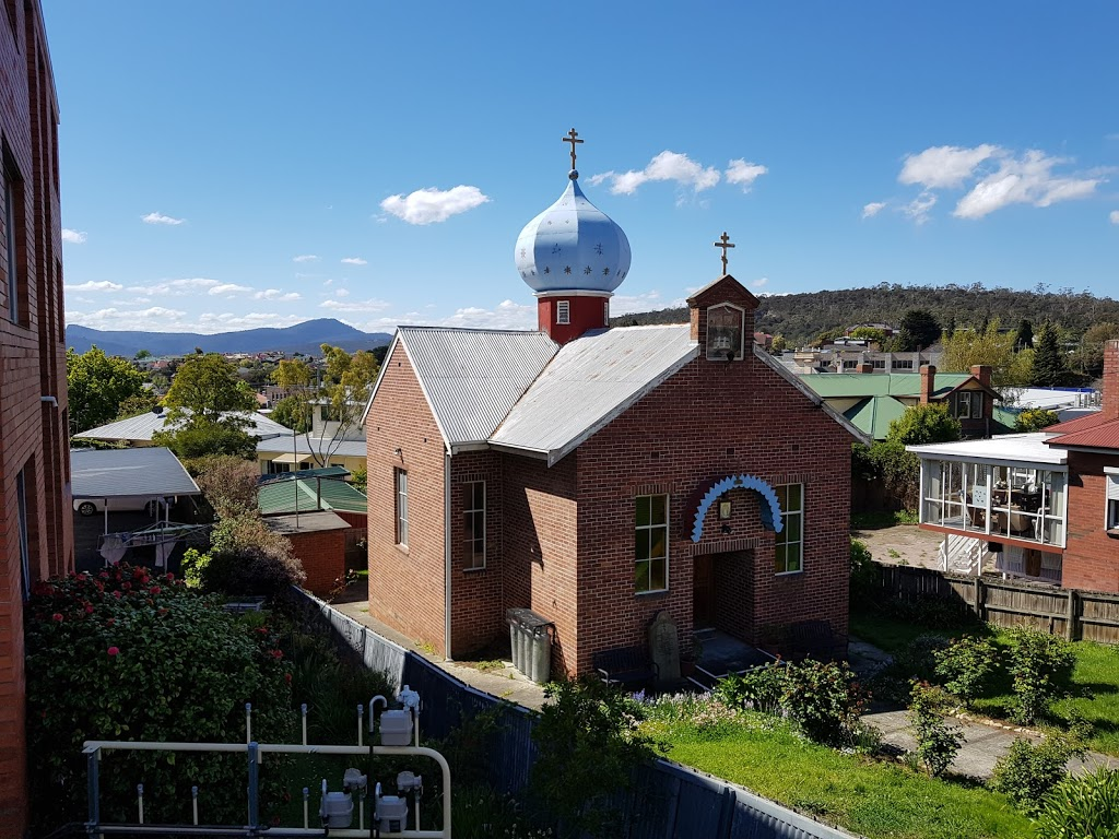 Russian & Serbian Orthodox Church | church | 3 Augusta Rd, Lenah Valley TAS 7008, Australia | 0422551262 OR +61 422 551 262