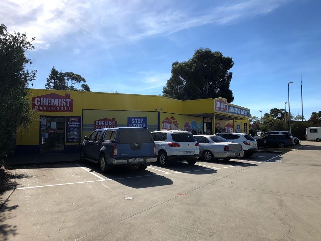 Chemist Warehouse Bairnsdale | clothing store | 458 Main St, Bairnsdale VIC 3875, Australia | 0351521422 OR +61 3 5152 1422