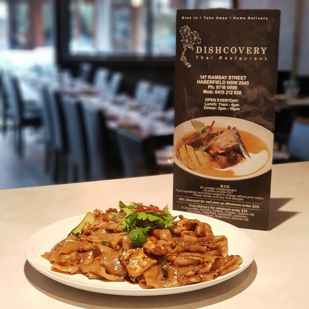 Dishcovery Thai Restaurant | restaurant | 147 Ramsay St, Haberfield NSW 2045, Australia | 0297160999 OR +61 2 9716 0999