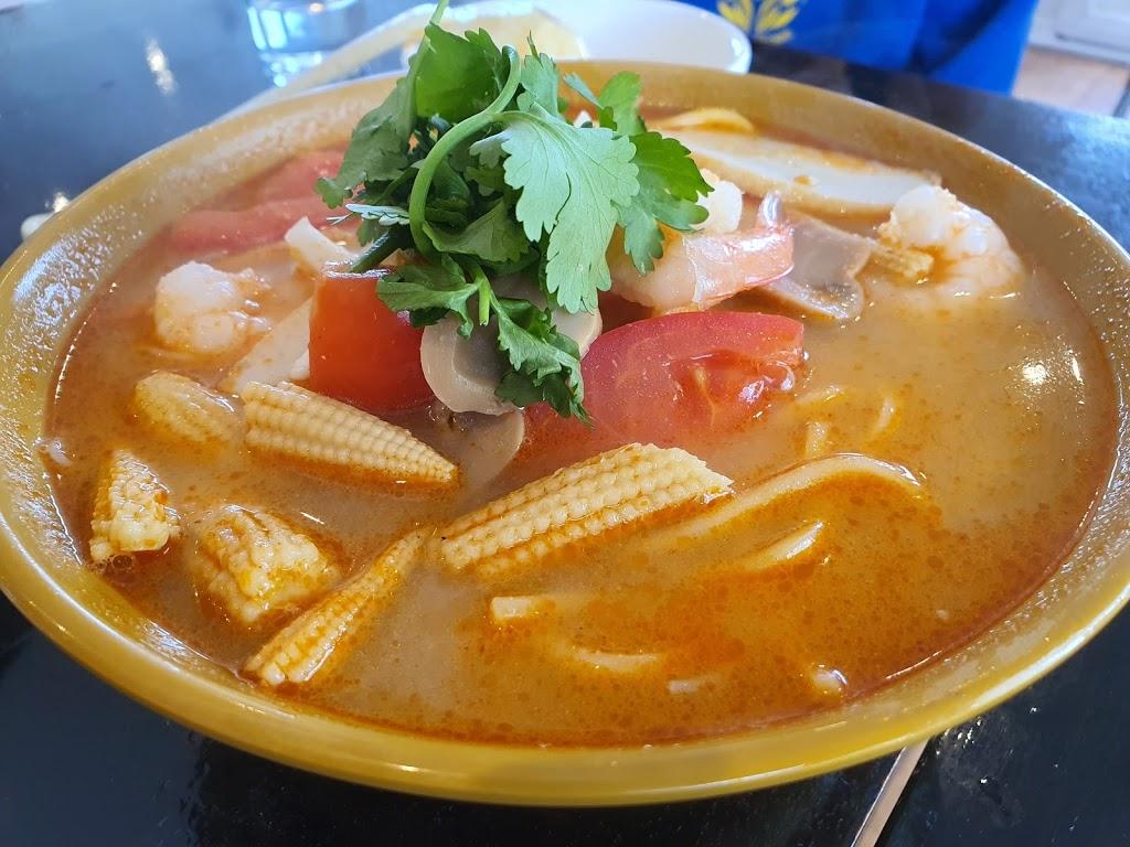 Kitchen Malaysian | restaurant | 11-13 Victoria St, Doncaster VIC 3108, Australia | 0398484826 OR +61 3 9848 4826