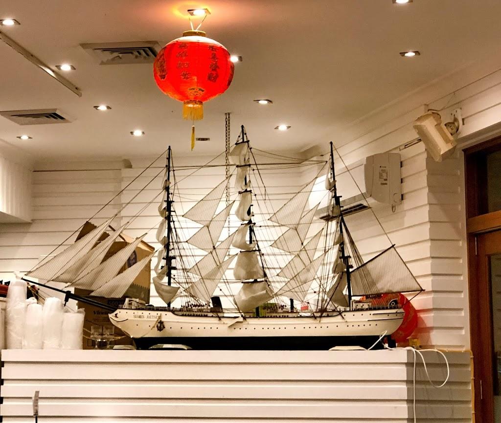 Haberfield Chinese Restaurant | restaurant | 94A Ramsay St, Haberfield NSW 2045, Australia | 0279019760 OR +61 2 7901 9760
