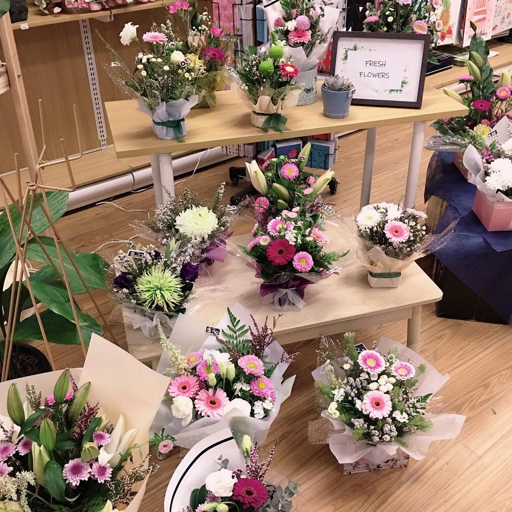 V.C. Flowers & Balloons - HANDY SEVEN CONDER | florist | 4 Sidney Nolan St, Conder ACT 2906, Australia | 0410259852 OR +61 410 259 852