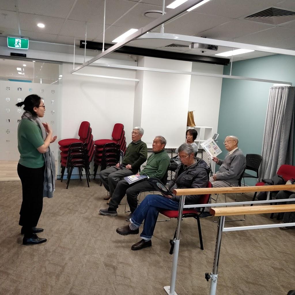 Fort Healthcare Burwood   physiotherapist   2g/35 Belmore St, Burwood NSW 2134, Australia   0297448899 OR +61 2 9744 8899