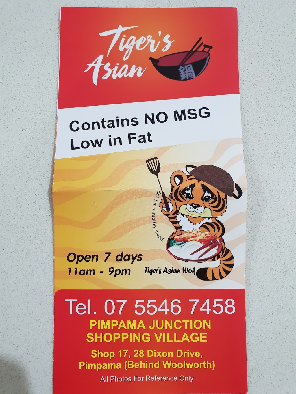 Tigers Asian wok | restaurant | 28 Dixon Dr, Pimpama QLD 4209, Australia | 0755467458 OR +61 7 5546 7458