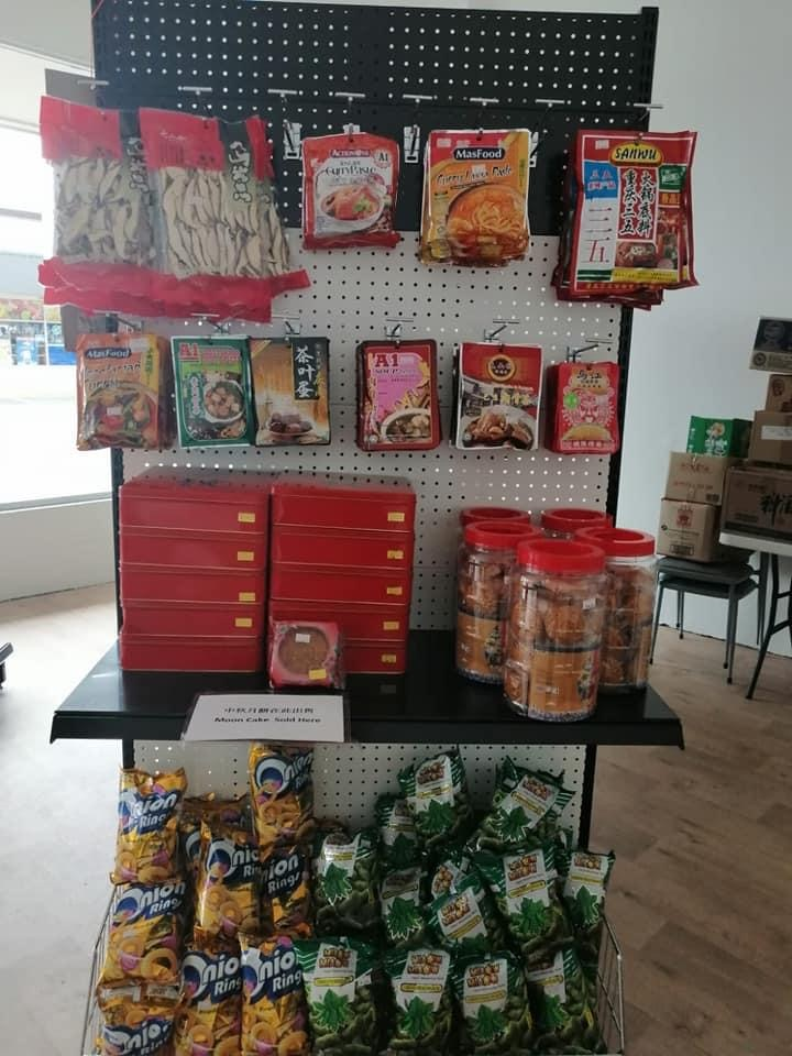 Asian Grocery | grocery or supermarket | Northside Shopping Centre, Park Beach Rd, Coffs Harbour NSW 2450, Australia | 0491621126 OR +61 491 621 126