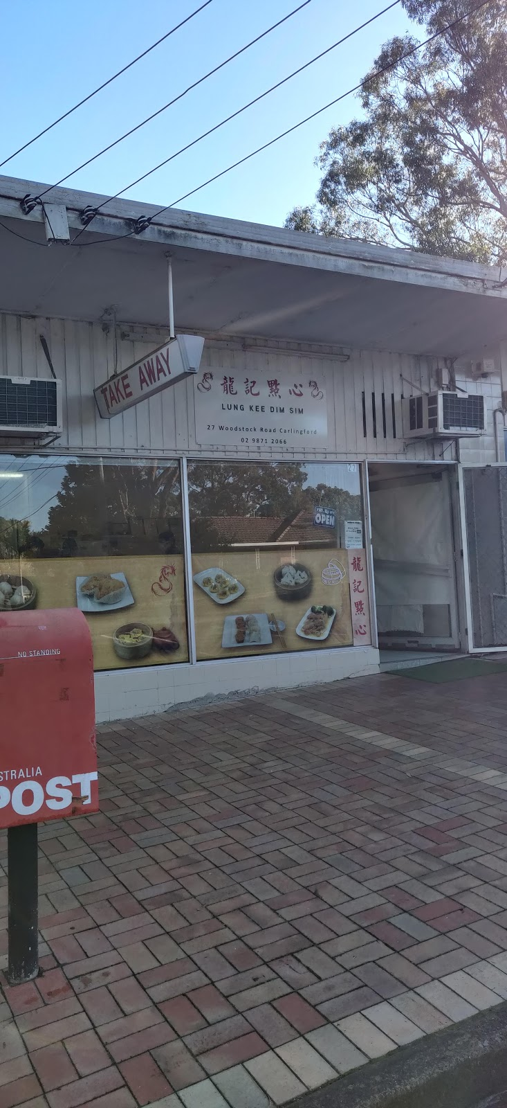 Lung Kee Dim Sum | food | 27 Woodstock Rd, Carlingford NSW 2118, Australia | 0298712066 OR +61 2 9871 2066