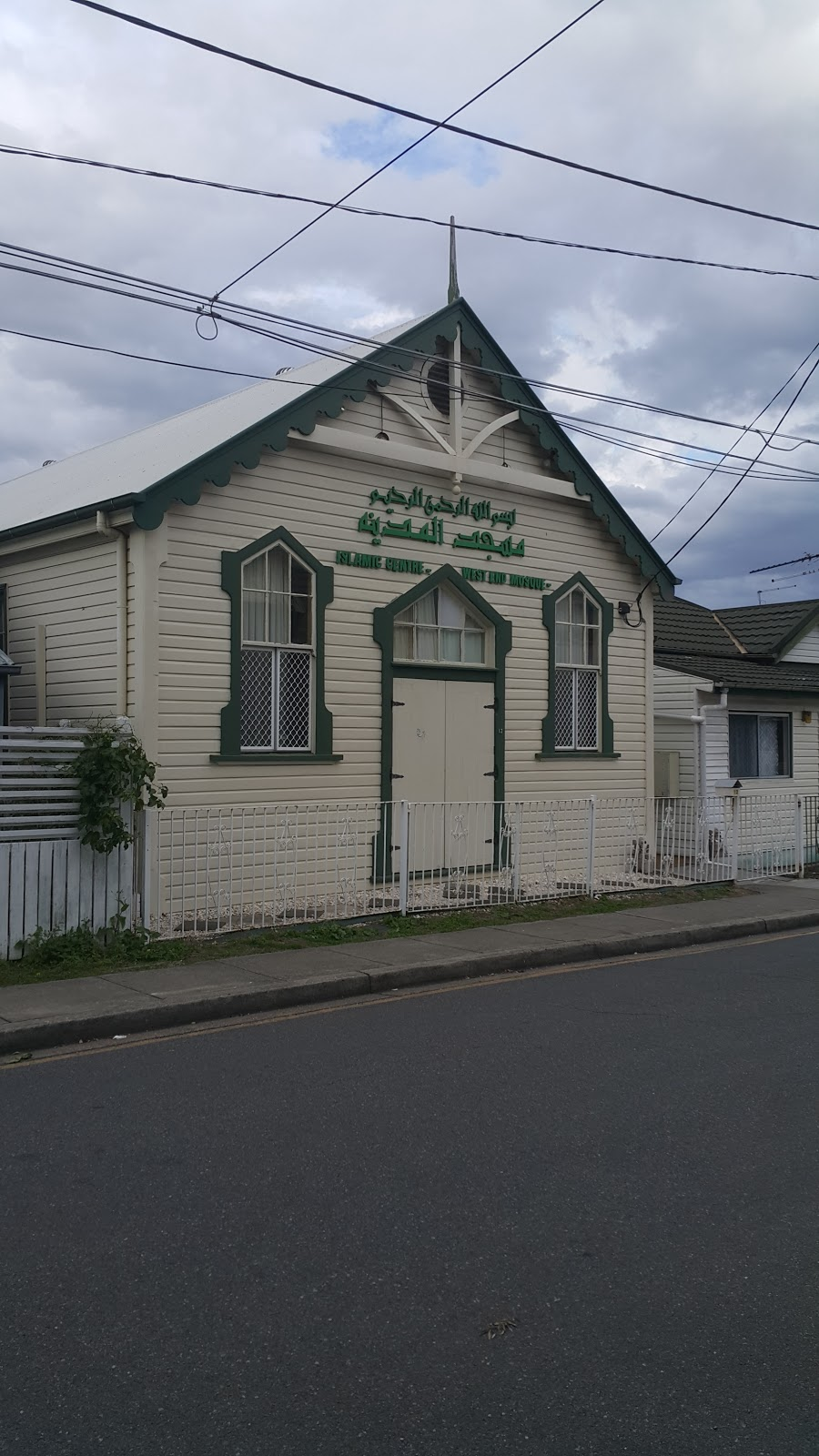 Islamic Center | mosque | 12 Princhester St, West End QLD 4101, Australia