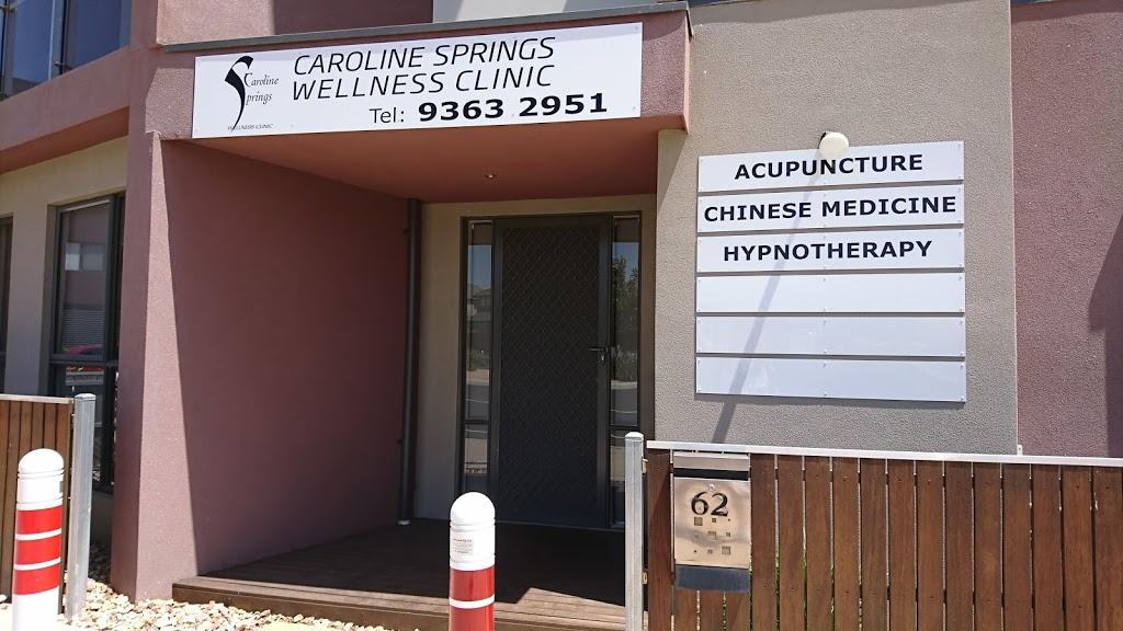 Caroline Springs Chinese Medicine Clinic | health | 62 Commercial Rd, Caroline Springs VIC 3023, Australia | 0393632951 OR +61 3 9363 2951