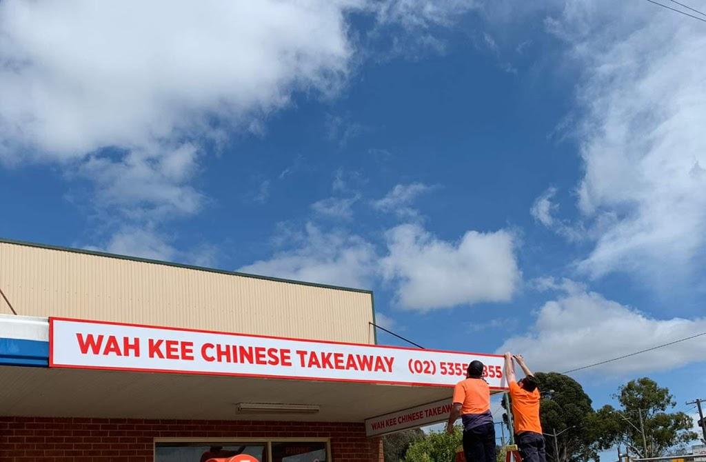 Wah Kee Chinese Takeaway | restaurant | 286 Lambert St, West Bathurst NSW 2795, Australia | 0253550855 OR +61 2 5355 0855