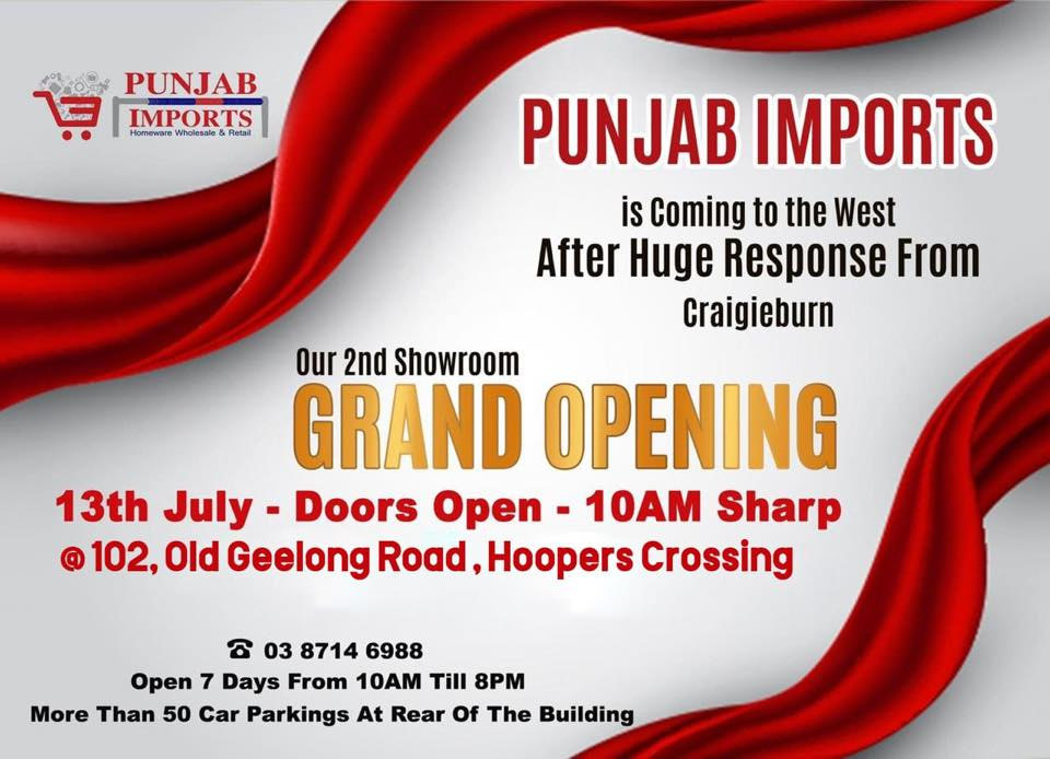 Punjab Imports Hoppers Crossing | home goods store | 102 Old Geelong Rd, Hoppers Crossing VIC 3029, Australia | 0387146988 OR +61 3 8714 6988