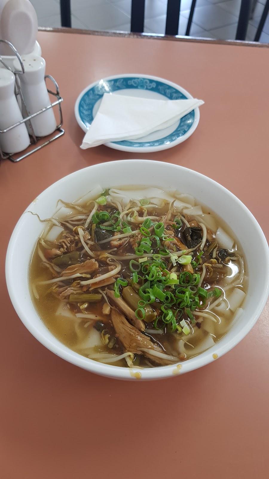 He Sheng BBQ Restaurant | restaurant | Shop3&4/86 Wilson St, Mansfield Park SA 5012, Australia | 0883477886 OR +61 8 8347 7886