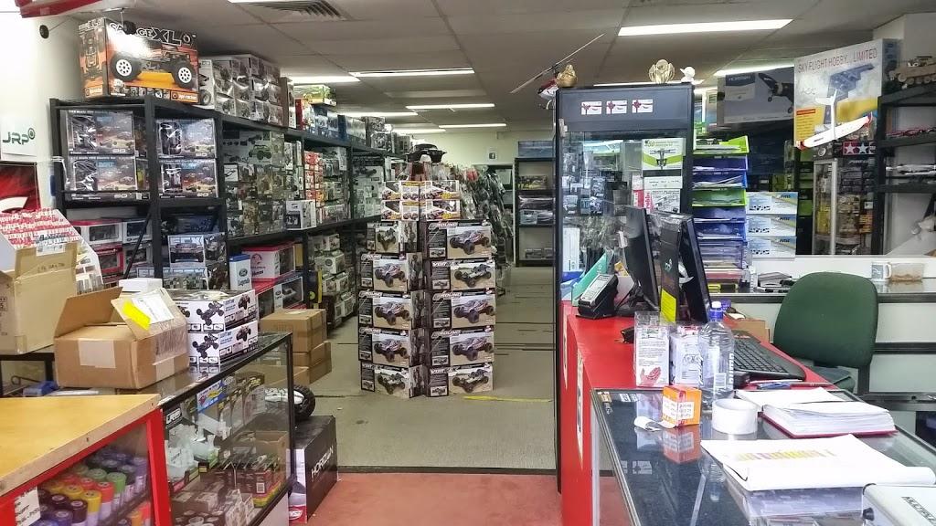 Mild to Wild RC | store | 7/22 Nepean Ave, Arana Hills QLD 4054, Australia | 0733510044 OR +61 7 3351 0044