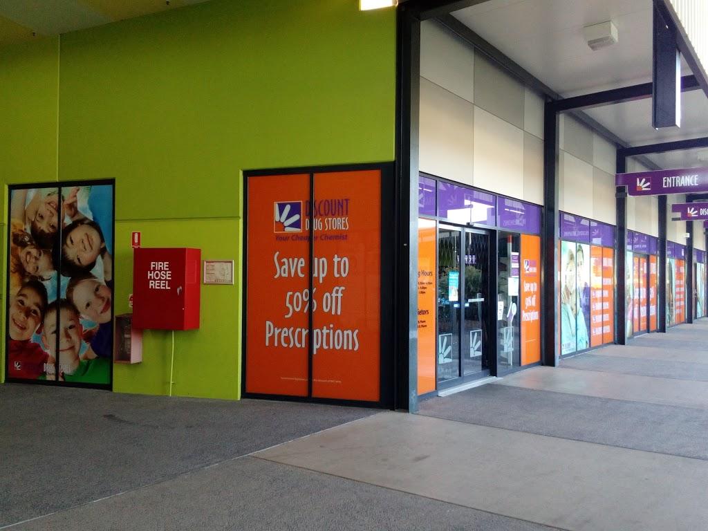 Fernvale Discount Drug Store | pharmacy | B3/1455 Fernvale Shopping Centre, Brisbane Valley Highway, Fernvale QLD 4306, Australia | 0754270695 OR +61 7 5427 0695