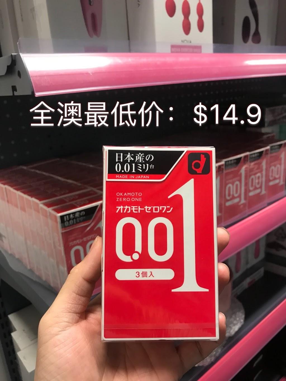 卡卡情趣-澳洲华人成人用品专卖 | store | Level 1/13 Carter St, Lidcombe NSW 2141, Australia | 0481295118 OR +61 481 295 118