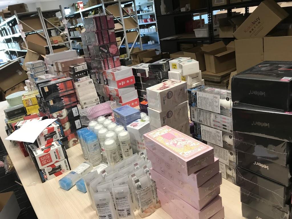 卡卡情趣-澳洲华人成人用品专卖   store   Level 1/13 Carter St, Lidcombe NSW 2141, Australia   0481295118 OR +61 481 295 118