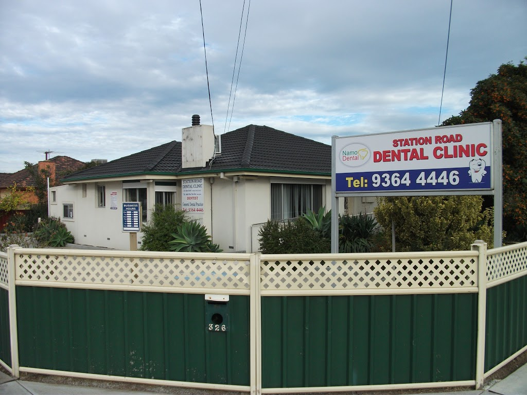 Station Road Dental Clinic | dentist | 326 Station Rd, St Albans VIC 3021, Australia | 0393644446 OR +61 3 9364 4446