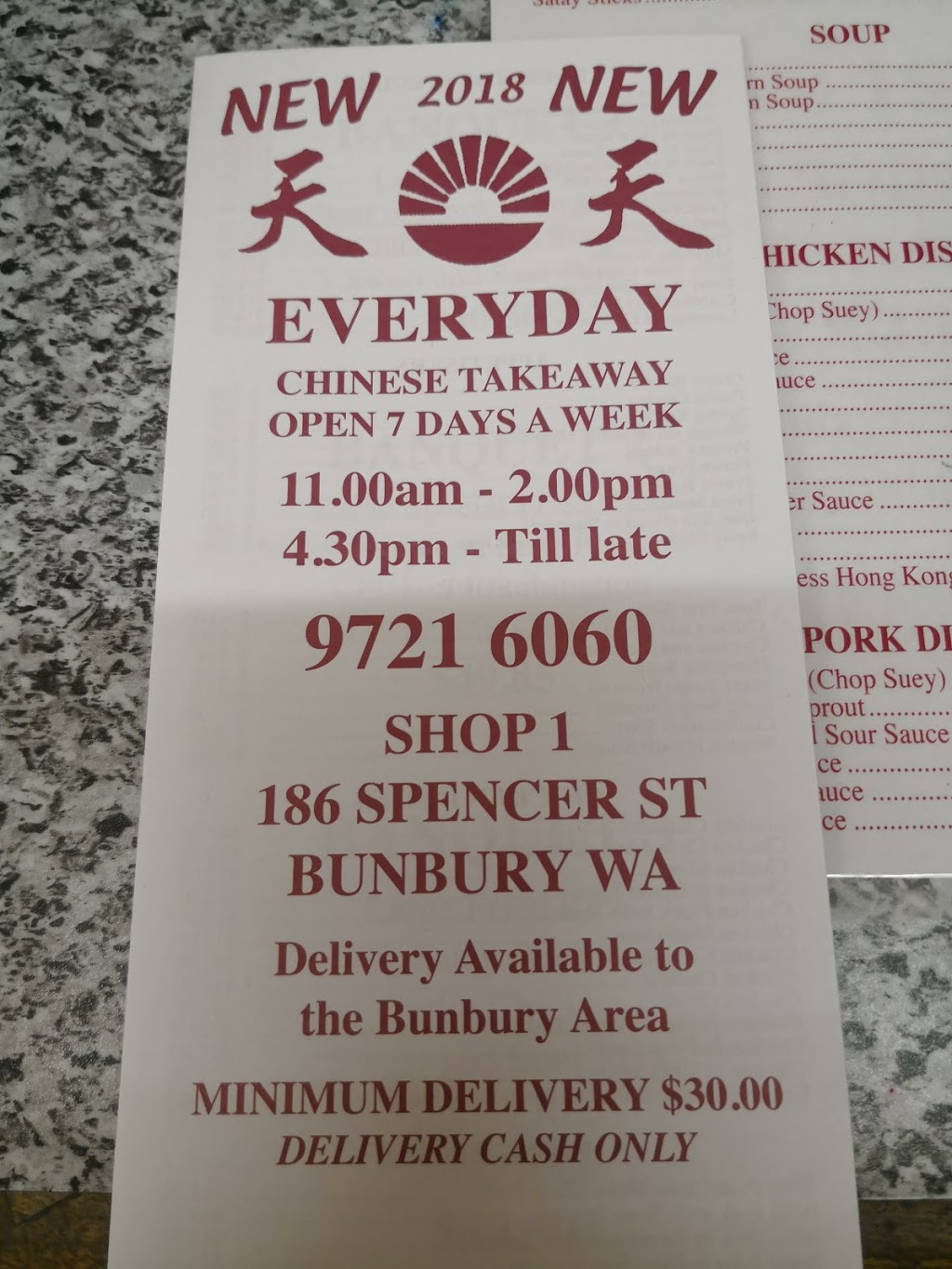 Everyday Chinese | meal takeaway | 186 Spencer St, South Bunbury WA 6230, Australia | 0897216060 OR +61 8 9721 6060