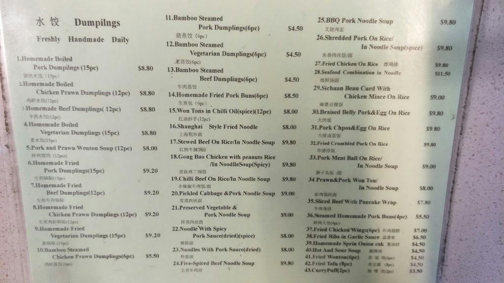 Alchester Noodle Bar | restaurant | 18 Alchester Cres, Boronia VIC 3155, Australia | 0397612222 OR +61 3 9761 2222