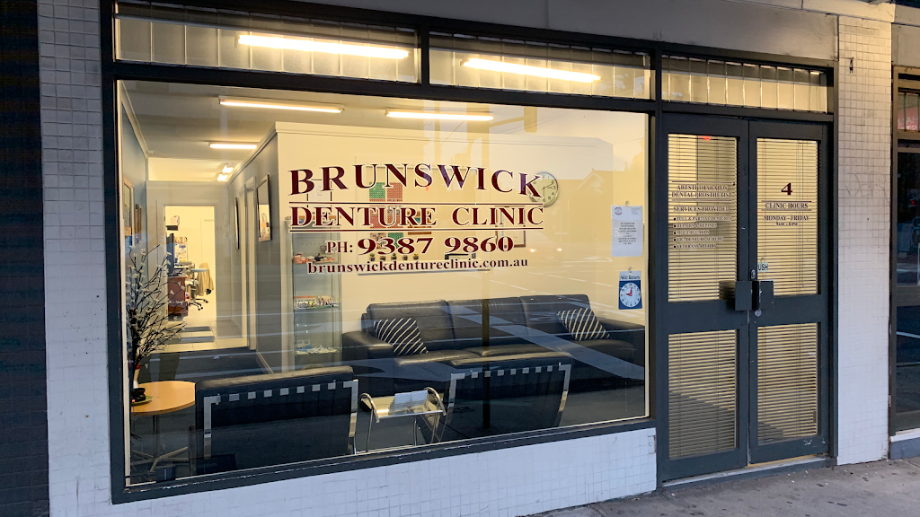Brunswick Denture Clinic | dentist | 4 Grantham St, Brunswick West VIC 3055, Australia | 0393879860 OR +61 3 9387 9860