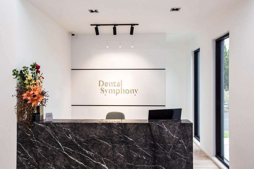 Dental Symphony | dentist | 125 High St, Doncaster VIC 3108, Australia | 0390880025 OR +61 3 9088 0025