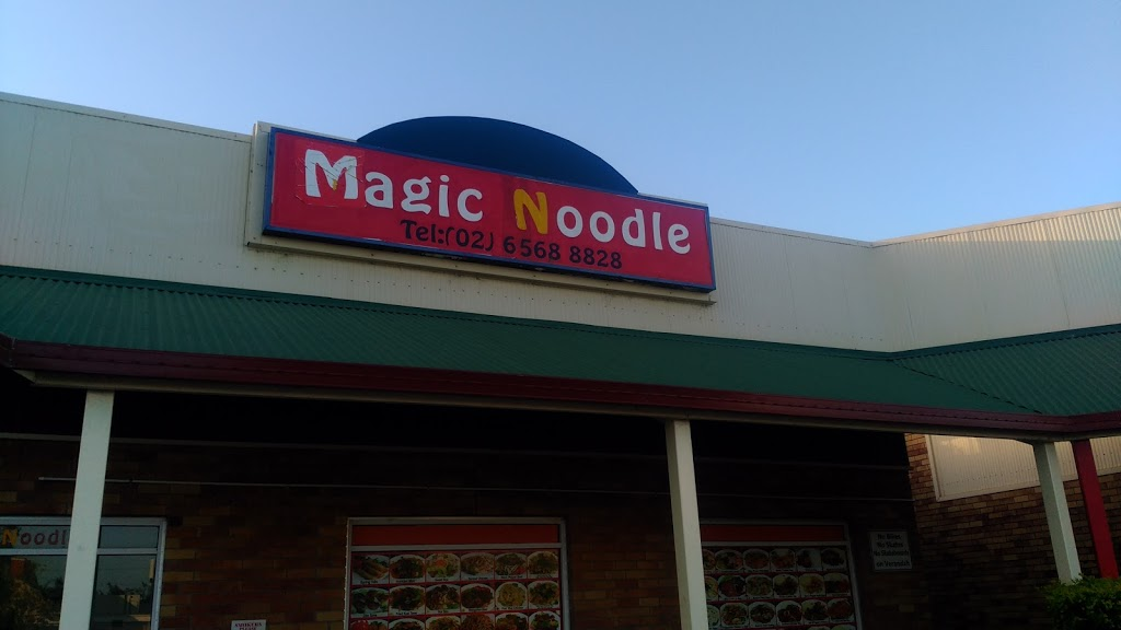 Magic Noodle   restaurant   5 Toormina Rd, Toormina NSW 2452, Australia   0266588889 OR +61 2 6658 8889