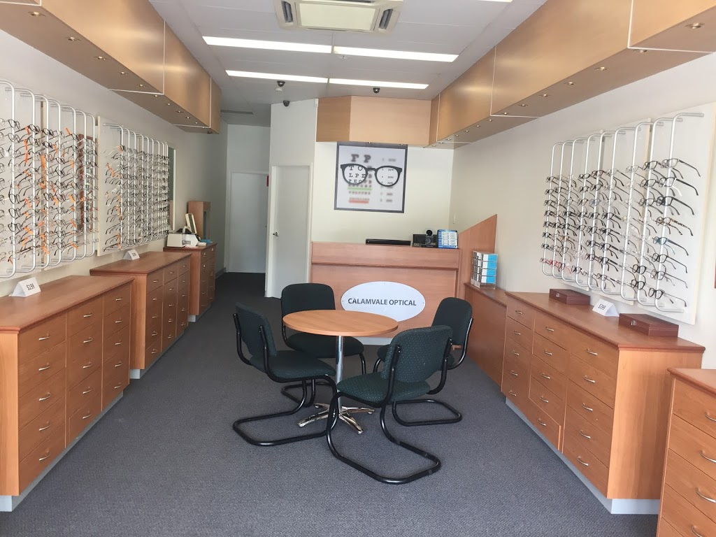 브리즈번 안경 한인안경 칼람베일안경원(Calamvale optical) 한국안경원. | store | 2605 Beaudesert Rd, Calamvale QLD 4116, Australia | 0737112111 OR +61 7 3711 2111