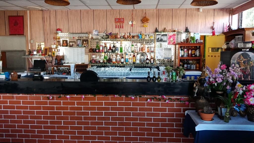 Ban-Na Thai Restaurant | restaurant | 220 Victoria St, Mackay QLD 4740, Australia | 0749513939 OR +61 7 4951 3939