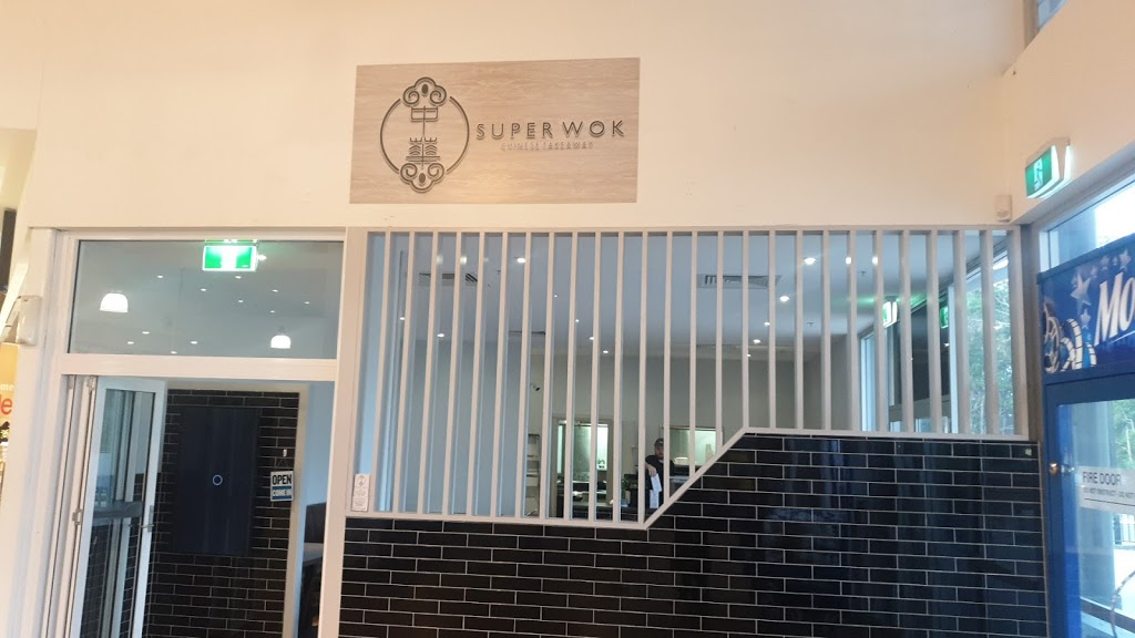 Super Wok Chinese takeaway | restaurant | Corner Minmi Road And, Churnwood Dr, Fletcher NSW 2287, Australia | 0249518663 OR +61 2 4951 8663