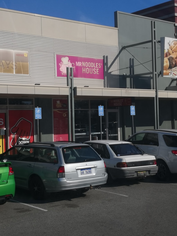 Mr Noodle House | restaurant | 1256 Armadale Rd, Armadale WA 6112, Australia | 0410803636 OR +61 410 803 636