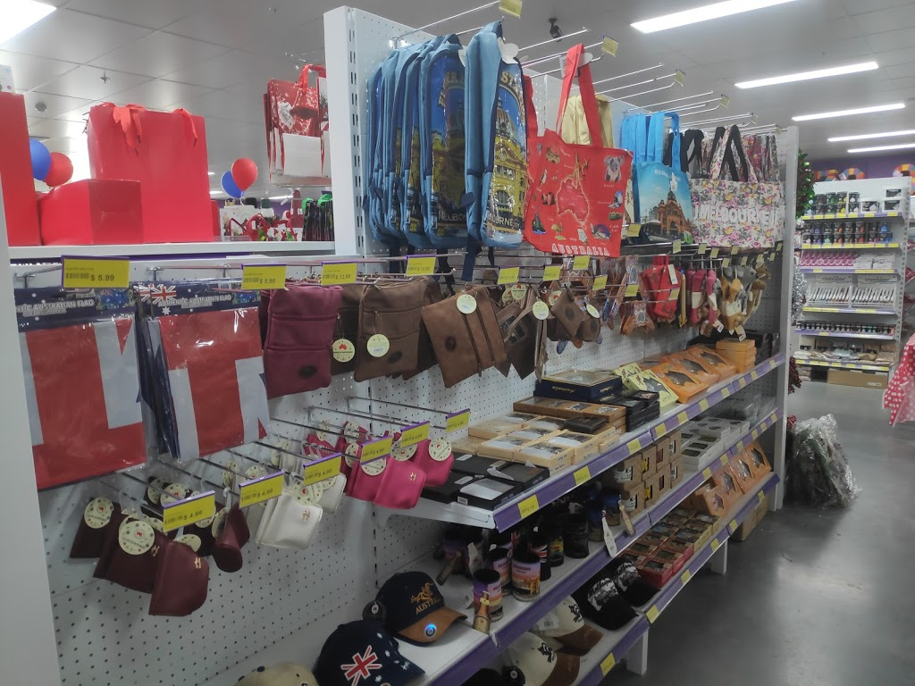Super Variety and Party Cart   store   8025 Goulburn Valley Hwy, Kialla VIC 3631, Australia