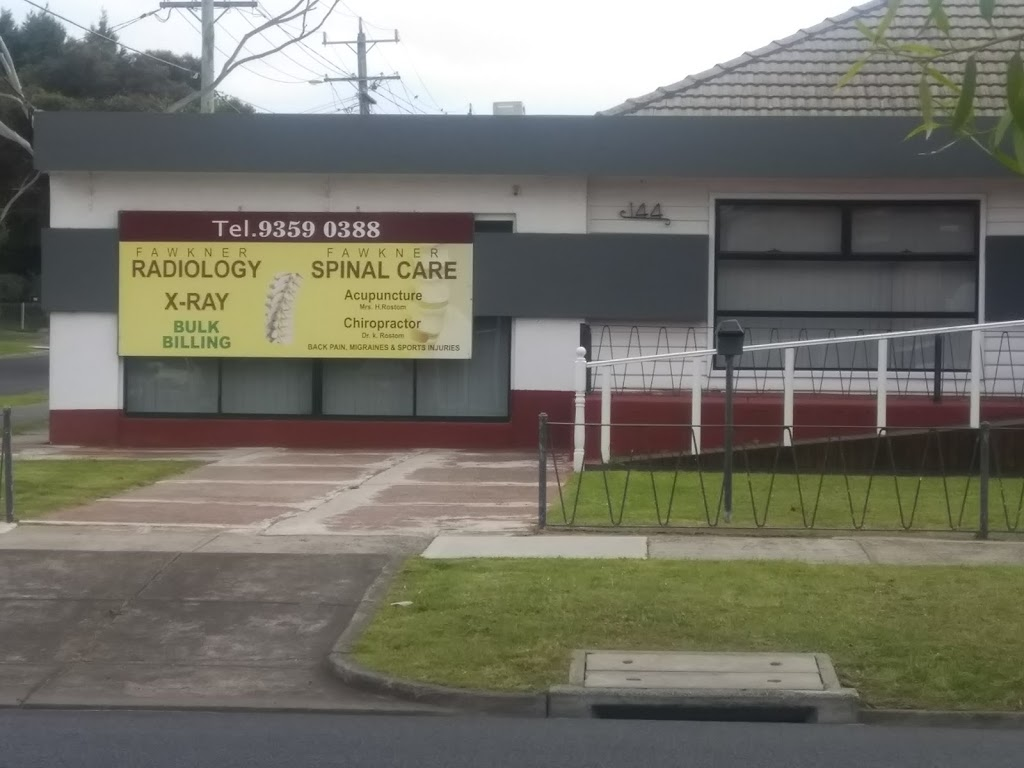 Fawkner radiology | hospital | 144 Jukes Rd, Fawkner VIC 3060, Australia | 0393590388 OR +61 3 9359 0388