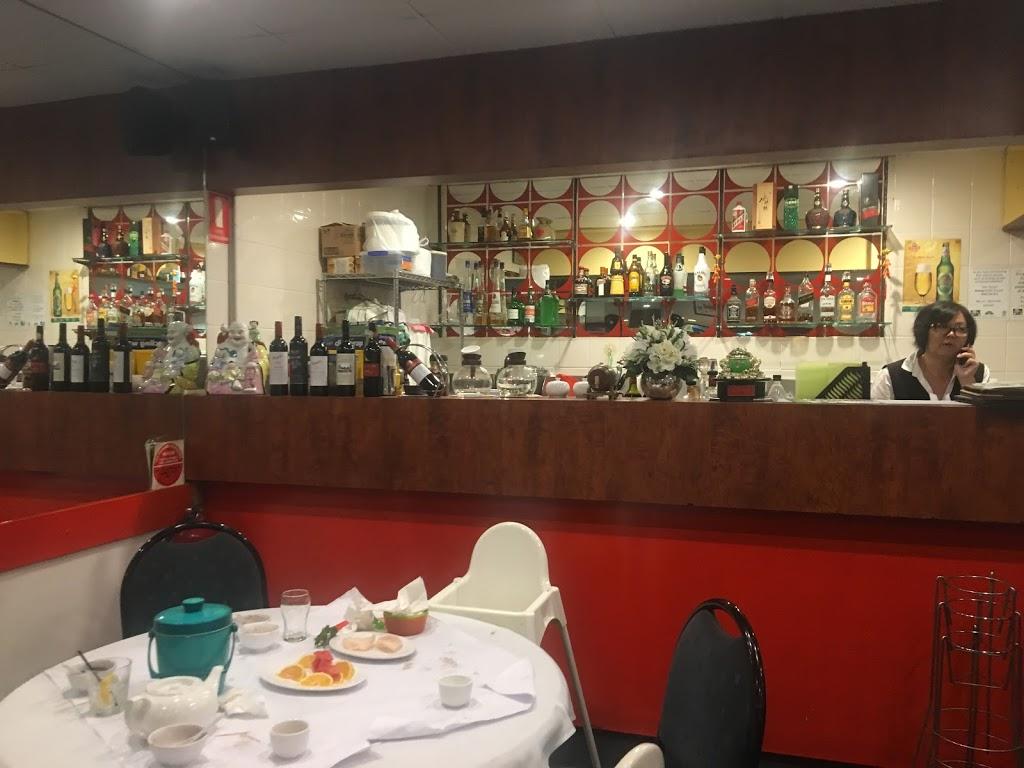 chinese garden restaurant - 1945 logan rd, upper mount