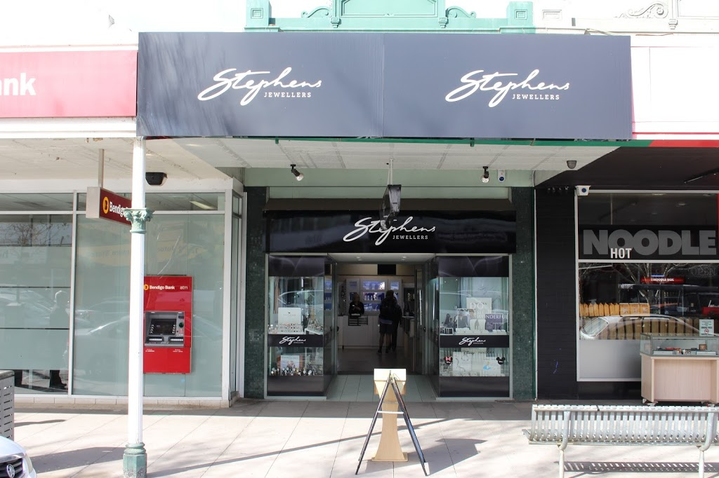 Stephens Jewellers | jewelry store | 52 Fryers St, Shepparton VIC 3630, Australia | 0358213361 OR +61 3 5821 3361