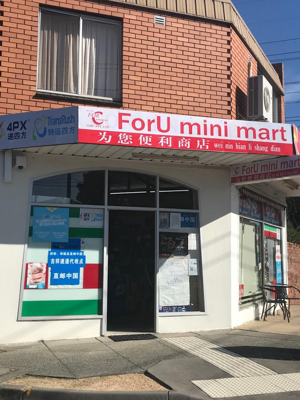 FORU MINI MART / 为您便利商店 | store | 44 Fraser St, Glen Waverley VIC 3150, Australia | 0395601170 OR +61 3 9560 1170