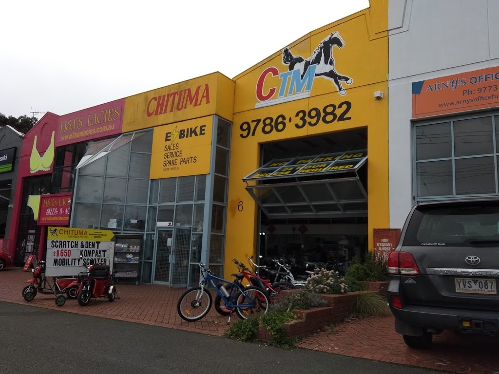Chituma Electric Bikes and Scooters Australia | bicycle store | 6 Klauer St, Seaford VIC 3198, Australia | 1300681112 OR +61 1300 681 112