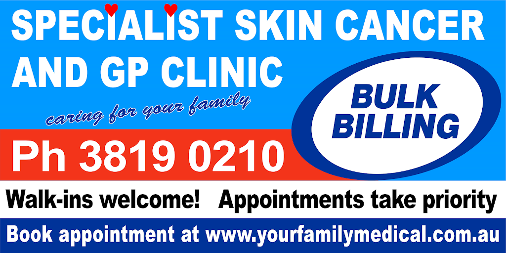 BULK BILLED Specialist Skin Cancer and GP Clinic | doctor | 8/77 East St, Ipswich QLD 4305, Australia | 0738190210 OR +61 7 3819 0210