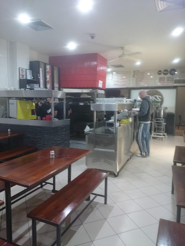 Dom's Pizza Bar | restaurant | 5/57-59 Mimosa Rd, Bossley Park NSW 2176, Australia | 0296100055 OR +61 2 9610 0055