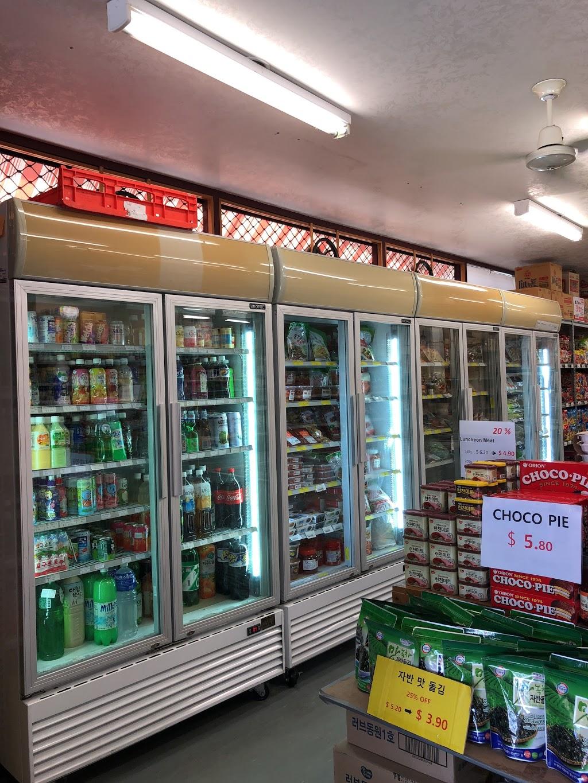 Happy Mart | store | 361 Robina Pkwy, Robina QLD 4226, Australia | 0755808955 OR +61 7 5580 8955