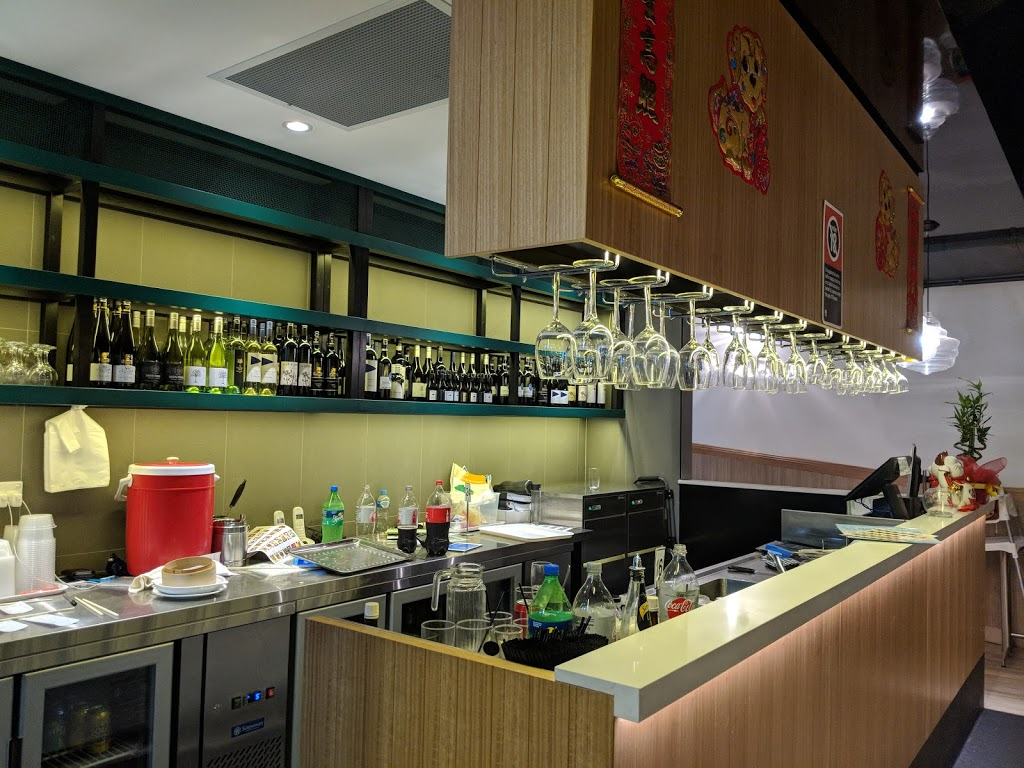 Mr Chen | restaurant | Shop C05/561-583 Polding St, Wetherill Park NSW 2164, Australia | 0297252688 OR +61 2 9725 2688