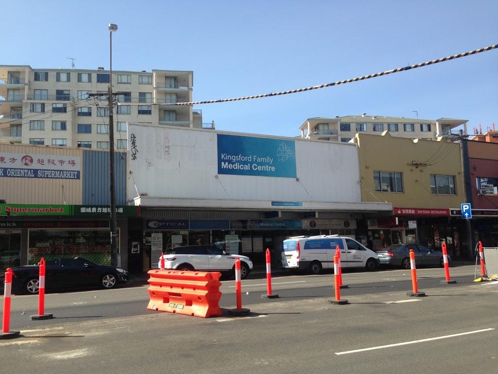 Kingsford Family Medical Centre | hospital | 502-508 Anzac Parade, Kingsford NSW 2032, Australia | 0293136722 OR +61 2 9313 6722