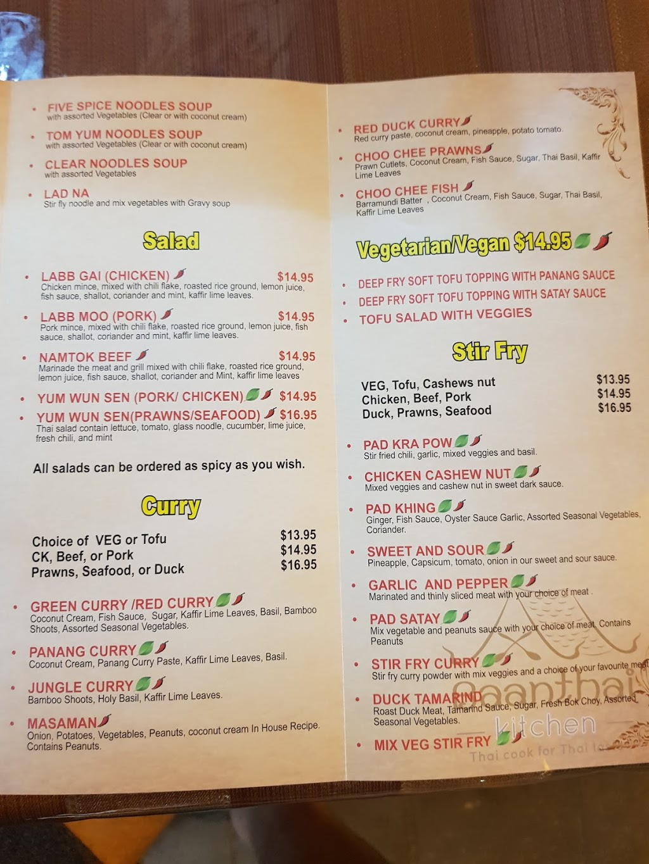 Baan Thai Kitchen 5l Mcgregor Rd Smithfield Qld 4878 Australia