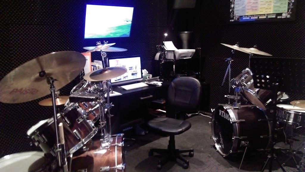 Daniels drum studio   point of interest   17 Otway Cres, Mawson Lakes SA 5095, Australia   0411456129 OR +61 411 456 129