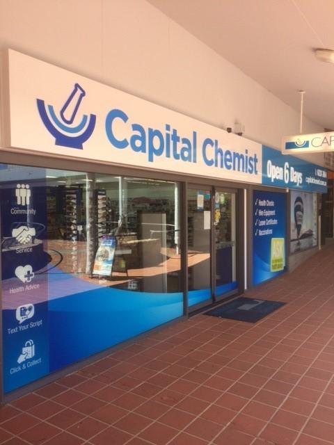 Capital Chemist | health | Kambah Village, Marconi Cres &, Primmer Ct, Kambah ACT 2902, Australia | 0262317014 OR +61 2 6231 7014