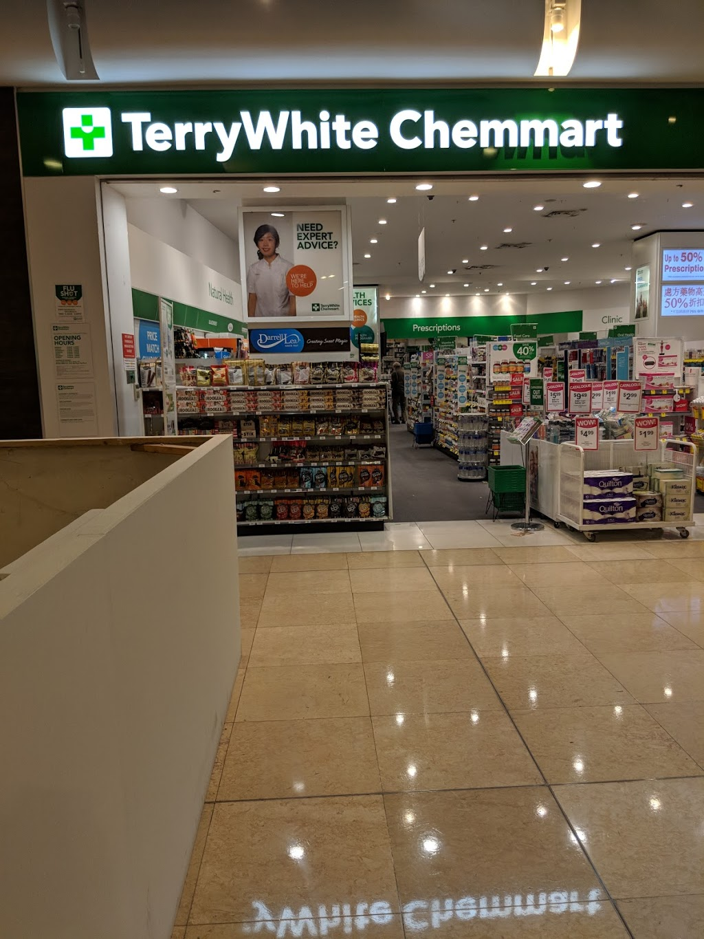 TerryWhite Chemmart Chatswood Chase | health | Shop B-046 Chatswood Chase Shopping Centre, 345 Victoria Ave, Chatswood NSW 2067, Australia | 0294192800 OR +61 2 9419 2800