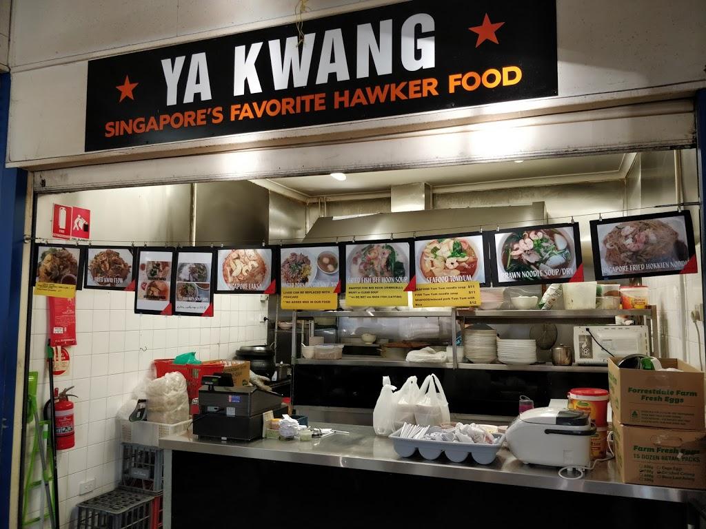 Ya Kwang Singapore Hawker | restaurant | 17 Southdown Pl, Thornlie WA 6108, Australia