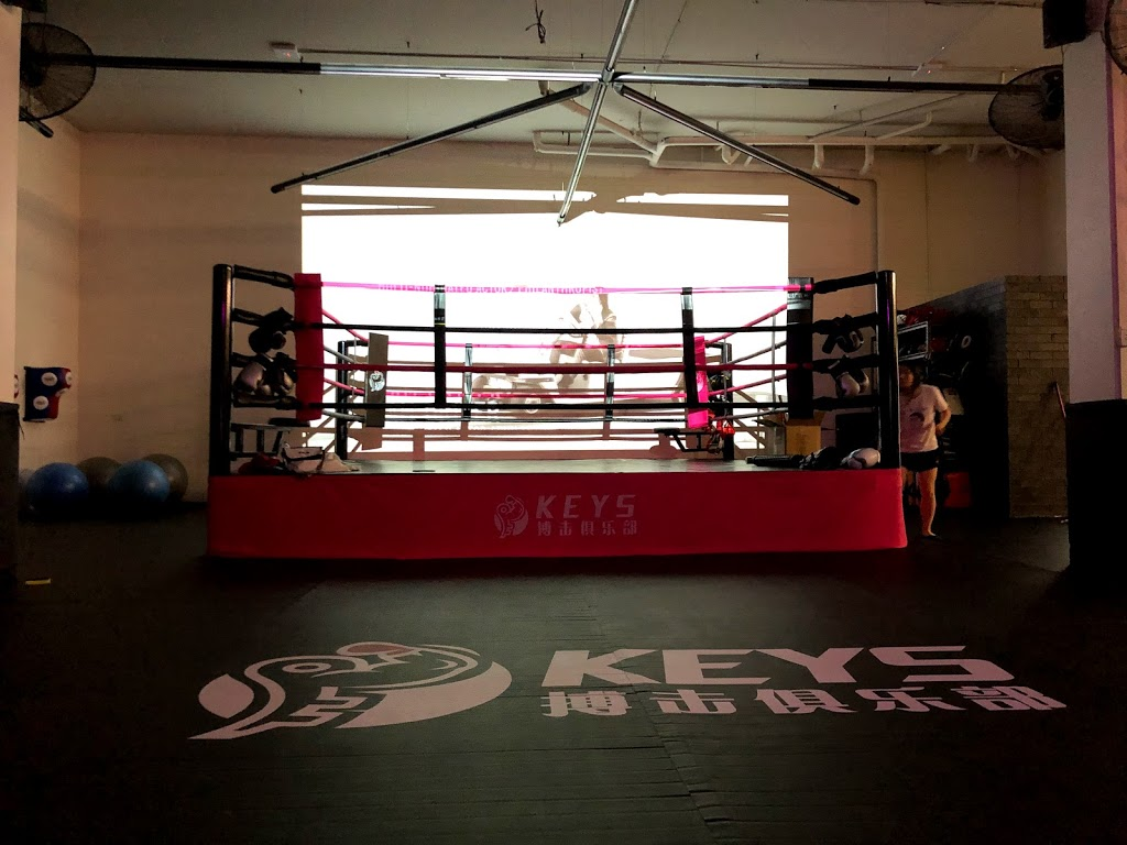 KEYS Kickboxing Club 搏击俱乐部 | gym | 391 Liverpool Rd, Ashfield NSW 2131, Australia | 0285414551 OR +61 2 8541 4551