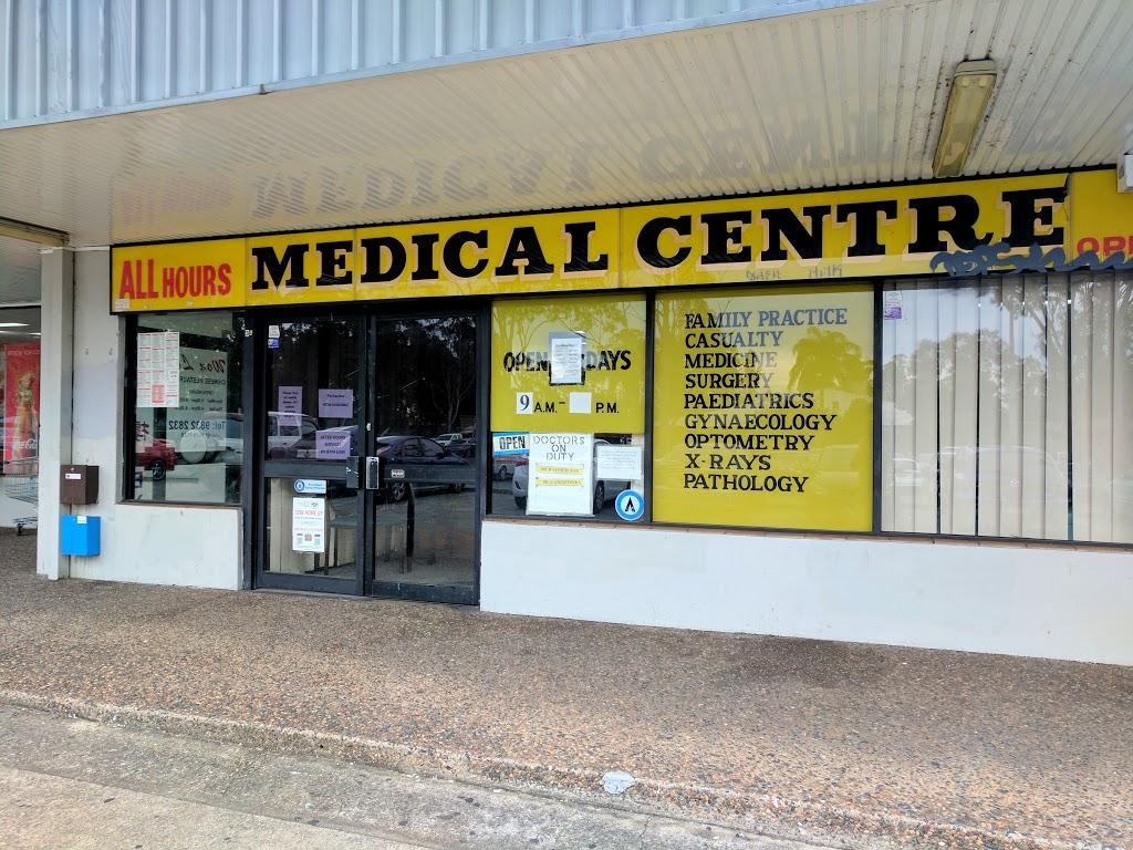 All Hours Medical Centre | hospital | 3a/135-137 Popondetta Rd, Emerton NSW 2770, Australia | 0298321203 OR +61 2 9832 1203